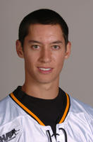 Thumbnail for Kawano, Chris. Colorado College Men's Hockey. Player portraits, 2004-2005